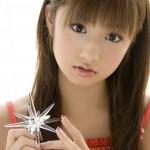 Hot girl Nhật Bản Yuko Ogura