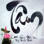 Hình nền thư pháp chữ Tâm