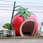 Trạm dừng xe bus hình hoa quả siêu độc đáo ở Nhật Bản